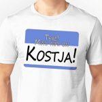 Как знакомиться по-эстонски
